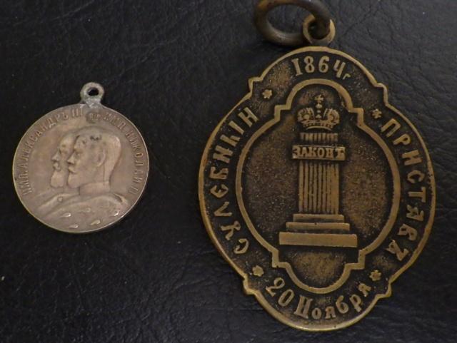 Médaillon Russie Impérial Rimg1131
