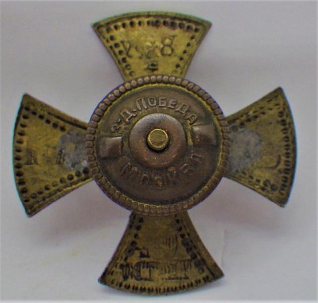 Médaillon Russie Impérial Rimg1348