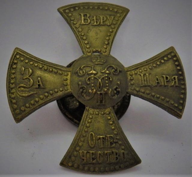 Médaillon Russie Impérial Rimg1349