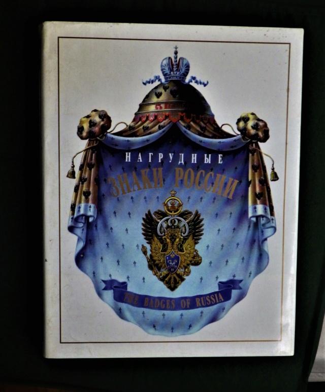 Qq insignes Russe Impériale Rimg1717