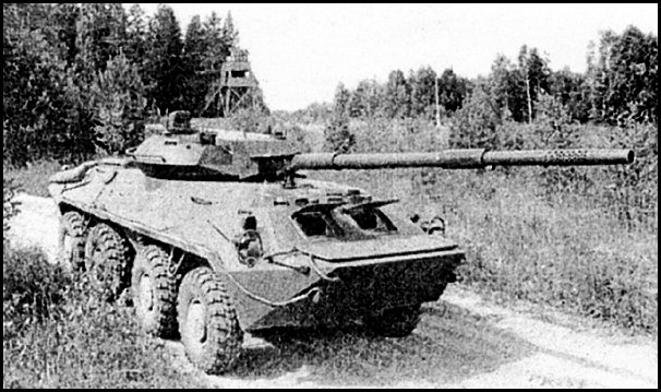 Soviet era reserve vehicles. - Page 3 2s14bl10