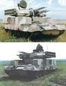 ZSU-23-4 and ZU-23-2 AA Guns: Views - Page 6 Downlo14