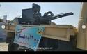 ZSU-23-4 and ZU-23-2 AA Guns: Views - Page 6 Untitl11