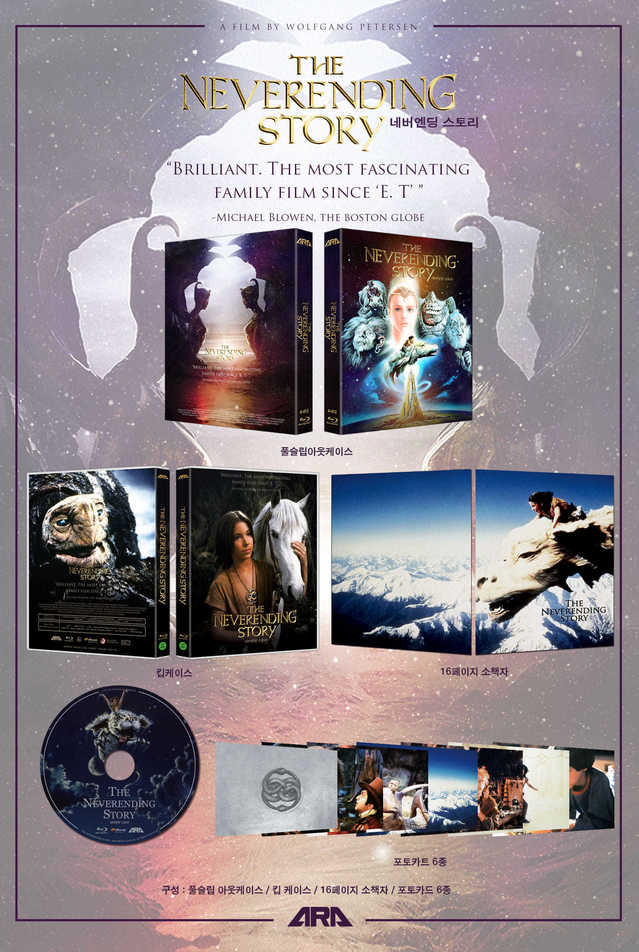 L'histoire sans fin : Edition Nova Media  81dd5510