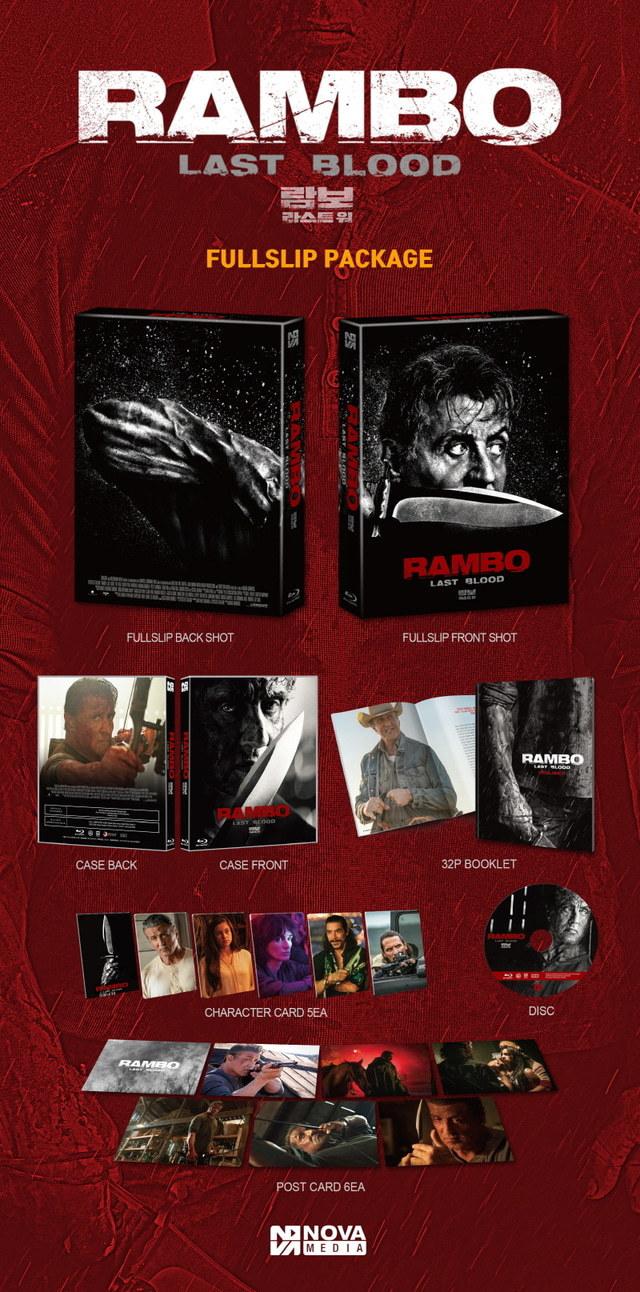 Rambo Last Blood Edition Nova Média  9705a910