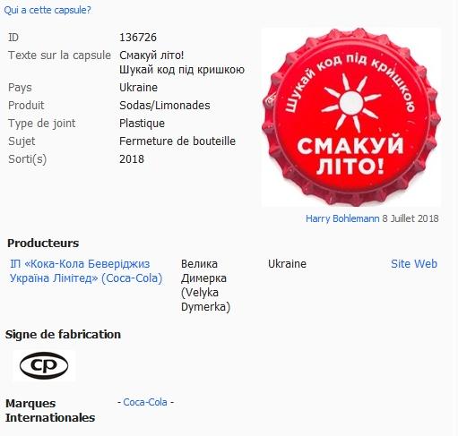 help Coca-c10