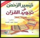 Forumactif.com : talibates Aaaa10