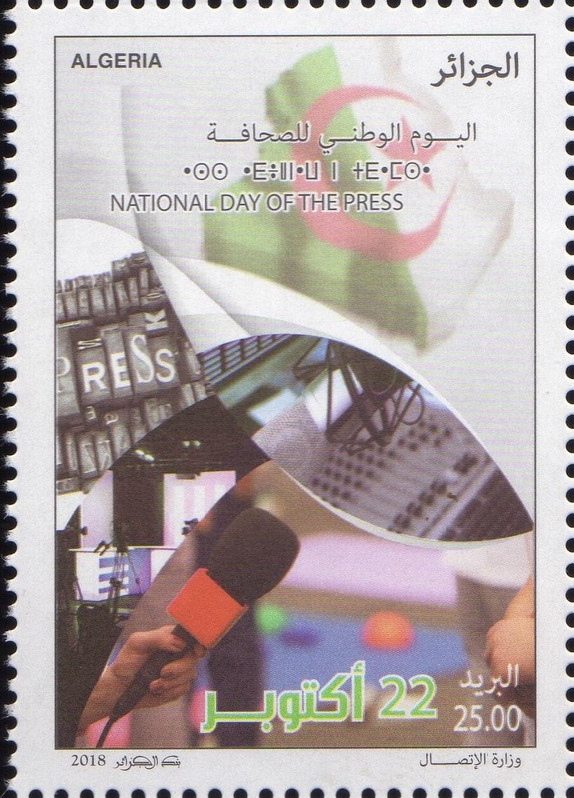 20/ 2018: Journée Nationale de la Presse Img21910