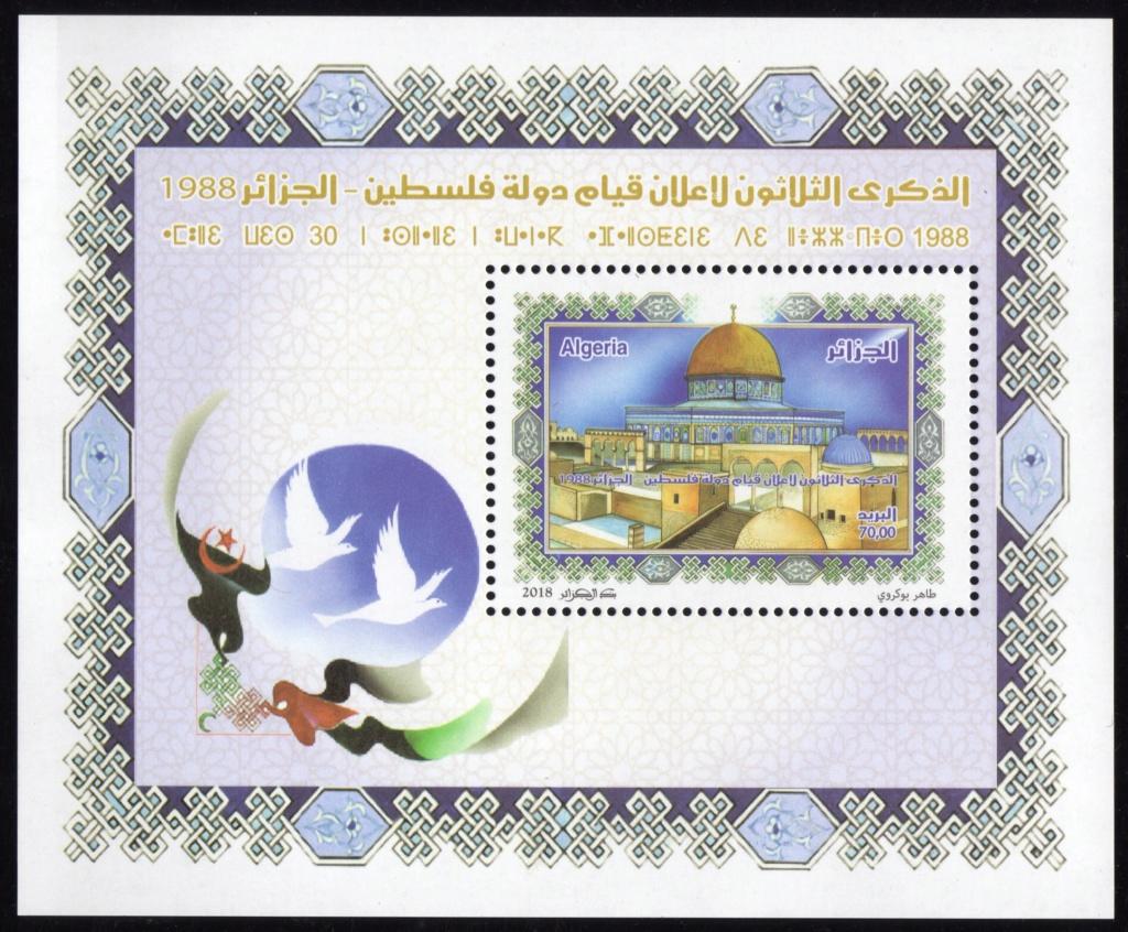 23/2018 : 30ème Anniversaire de la proclamation de l'état palestinien Img23910