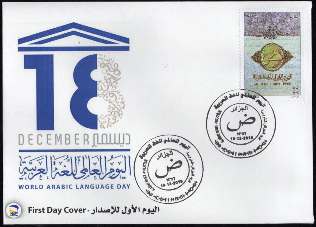26/2018 : Journée Mondiale de la langue Arabe Img24610
