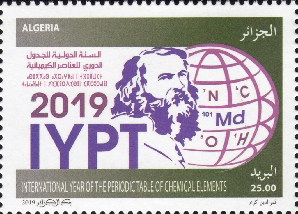 Émission 1/2019 :année internationale du tableau périodique des éléments chimiques Img24910