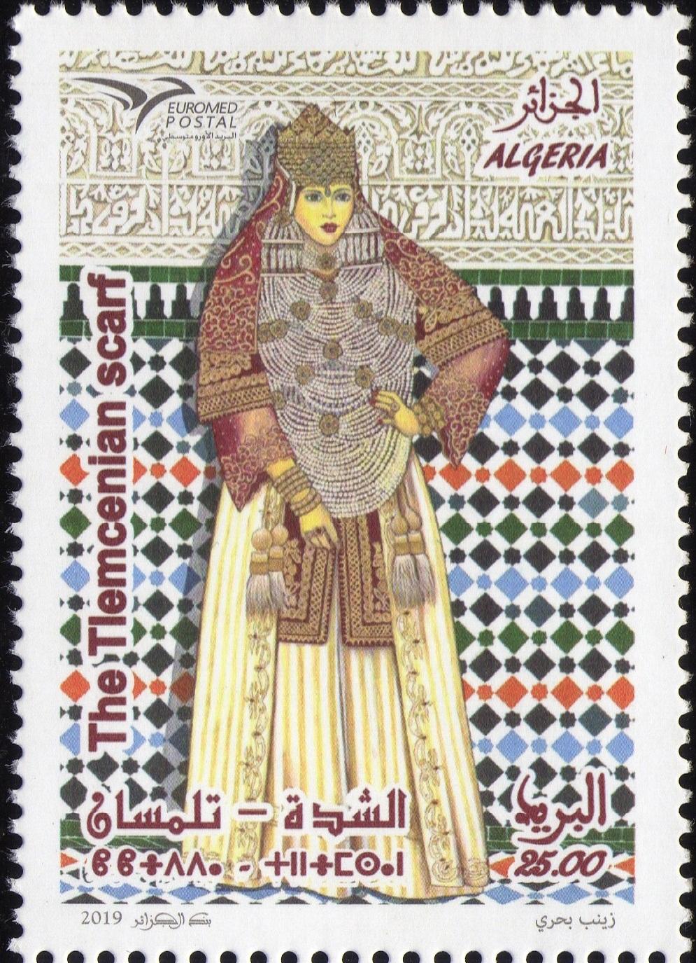 Euromed Postal 2019 : Costumes méditéranéens Img28010