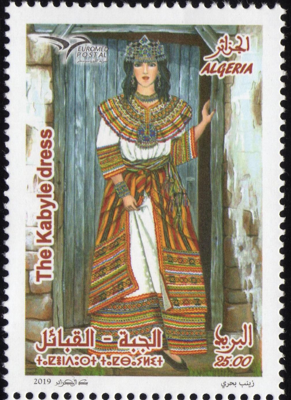 Euromed Postal 2019 : Costumes méditéranéens Img28110