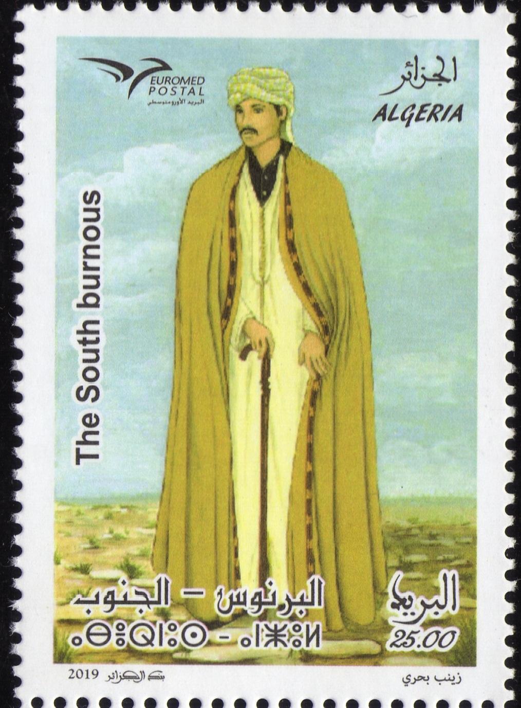 Euromed Postal 2019 : Costumes méditéranéens Img28210