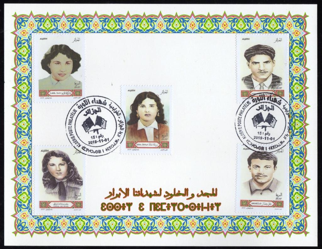 Emission  N° 15/2019  Martyrs de la révolution. Img28910