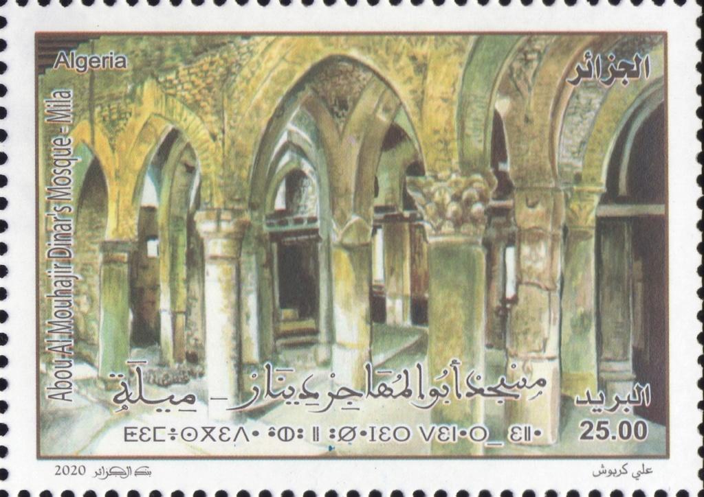 01/2020 : Sites Archéologiques Img31210