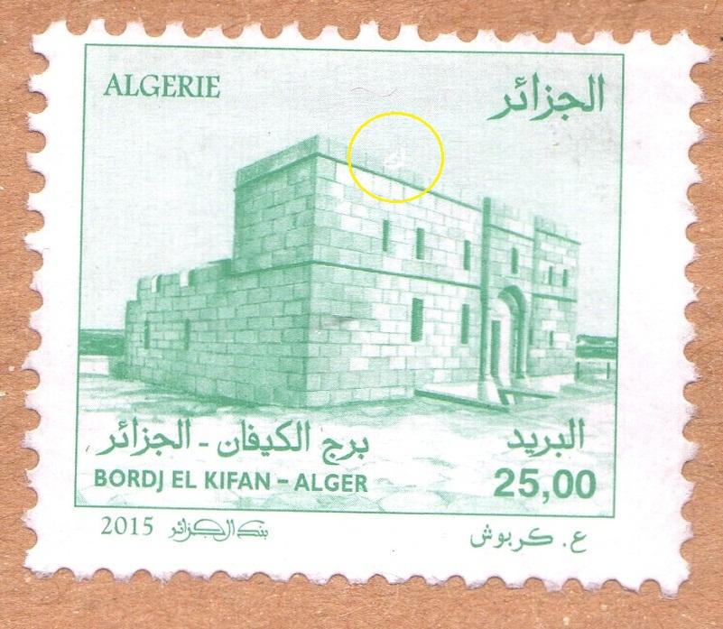 Variétés : BORDJ EL-KIFFAN - Page 2 Img35310