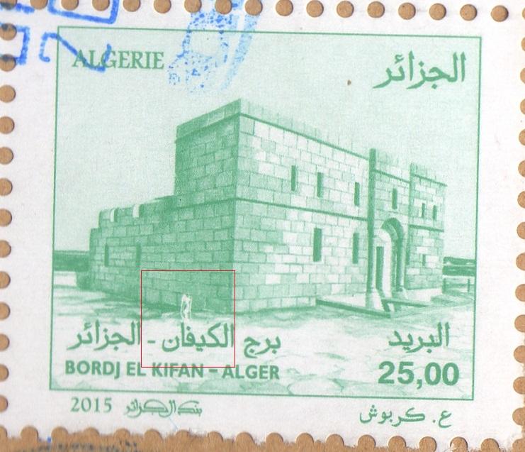 Variétés : BORDJ EL-KIFFAN - Page 2 Img37610