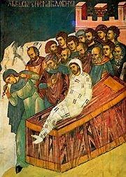 Joseph ou le déploiement de la grâce - Page 2 Nain10
