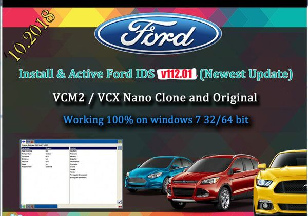 Free Download Ford IDS V112 Ids-v110