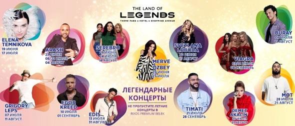 Выступления группы Серебро - Страница 7 03897610