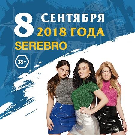Выступления группы Серебро - Страница 7 04038410