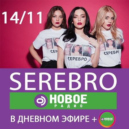 Серебро на радио и ТВ - Страница 3 04234910