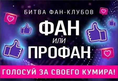 Голосование за Серебро 04481810