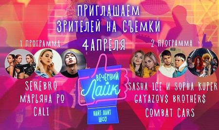 Серебро на радио и ТВ - Страница 3 04502910