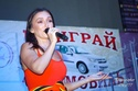 Фотографии группы Серебро - Страница 25 03914710