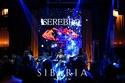Фотографии группы Серебро - Страница 25 03939810