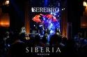 Фотографии группы Серебро - Страница 25 03939910