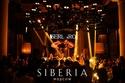 Фотографии группы Серебро - Страница 25 03940010