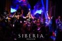 Фотографии группы Серебро - Страница 25 03940710
