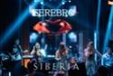 Фотографии группы Серебро - Страница 25 03941810