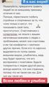 Фотографии на официальных сайтах группы Серебро - Страница 26 04061610
