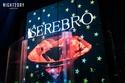 Фотографии группы Серебро - Страница 26 04092111