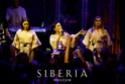 Фотографии группы Серебро - Страница 26 04099810