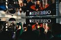 Фотографии группы Серебро - Страница 27 04279710