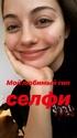 Фотографии на официальных сайтах группы Серебро - Страница 31 04401310