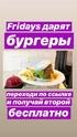 Фотографии на официальных сайтах группы Серебро - Страница 31 04402710