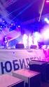 Фотографии на официальных сайтах группы Серебро 04768210