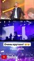 Фотографии на официальных сайтах группы Серебро 04786010
