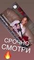 Фотографии на официальных сайтах группы Серебро - Страница 9 05000110