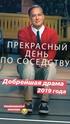 Фотографии на официальных сайтах группы Серебро - Страница 9 05002110