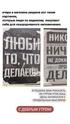 Фотографии на официальных сайтах группы Серебро - Страница 17 05266710