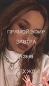 Фотографии на официальных сайтах группы Серебро - Страница 17 05268110