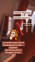 Фотографии на официальных сайтах группы Серебро - Страница 17 05269110