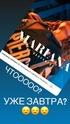 Фотографии на официальных сайтах группы Серебро - Страница 17 05269910