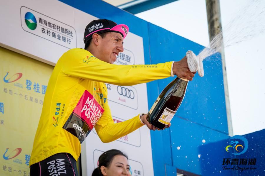 Victorias UCI Colombianas - 2018 - Página 2 Cg_agu10